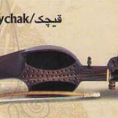 gheichaak 1