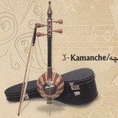 kamaanche 1