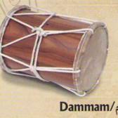 dammam 1